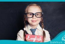 روش مطالعه زبان انگلیسی برای کنکور
