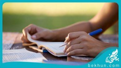 روش مطالعه دینی کنکور
